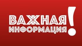 Изменения в Правила предоставления коммунальных услуг с 01.01.2017 г.